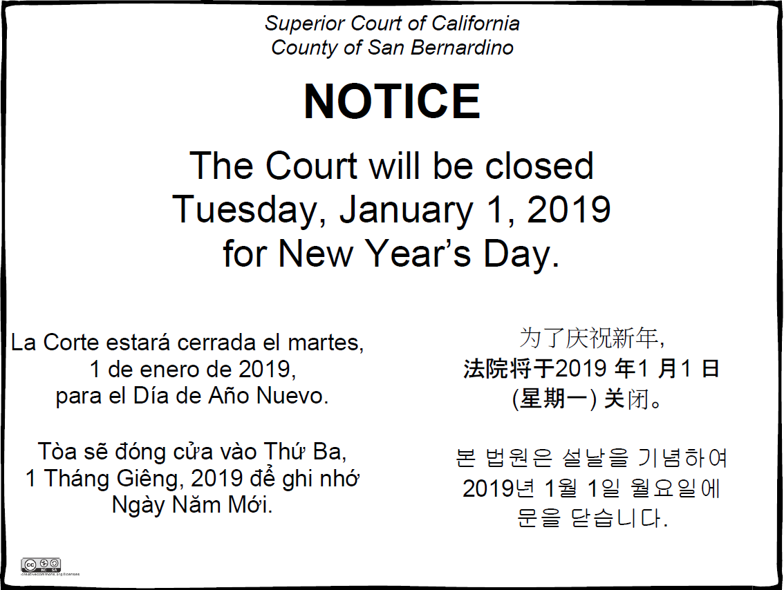 CourtClosureSign010119.png